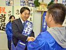 【県議選・鳥栖】中村さんトップ当選 向門さん滑り込む