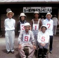 第298回山内各町GB大会 優勝した鳥海チーム=武雄市の山内ゲートボール場