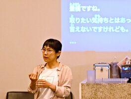 音声を文字にする「UDトーク」と手話で思いを伝える今村彩子監督=佐賀市松原のシアター・シエマ