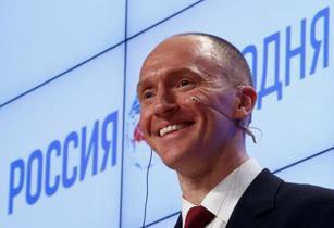 元顧問が「ロシアと結託」