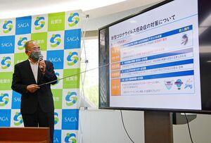 新型コロナウイルスで影響を受けた市民や事業者向けの新たな支援策を説明した秀島市長=佐賀市役所