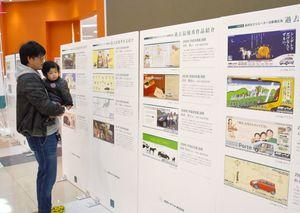展示会で並んだ佐賀トヨペットの歴代受賞作品など=佐賀市巨勢町のモラージュ佐賀