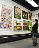 県障がい者文化芸術作品展、過去最多500点 知事賞に光岡…