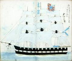 プチャーチンが乗船していたロシア軍艦「パルラダ号」を描いた「白帆注進外国船出入注進」絵図。マストの最上部に「おろしや国」と日本語で掲げ、敵対心がないことを示していたという(公益財団法人鍋島報效会所蔵)