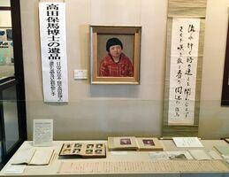 遺族から寄贈された著書や書簡などが並ぶ「高田保馬博士の遺品展」