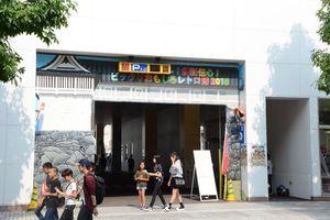 佐賀女子高美術部の生徒が制作したみこしの入場門=佐賀市の佐賀バルーンミュージアム