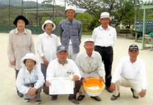 第38回伊万里市高齢者GB大会で優勝した重橋チーム