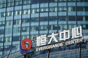 中国恒大集団のロゴ=22日、上海(ロイター=共同)