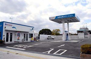 2016年に完成し運用されている水素ステーション。利用が1日1台ペースにとどまっている=佐賀市神野西