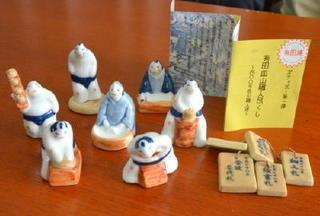 カプセル入り有田焼人形 陶磁器まつりで販売