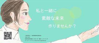 有田工業高校 デザイン科2年 岩永 陶子