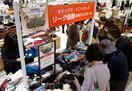 関西の経済効果、約209億円