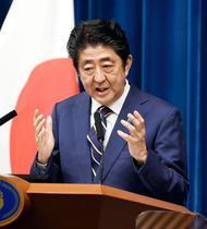 改正憲法20年施行目指すと首相