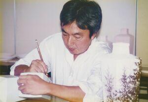伊万里陶苑で作陶する千住博さん=2001年、伊万里市大川内町