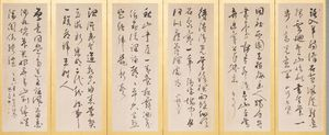 「竹図並賛金地屏風(左隻)」草場佩川筆=多久市郷土資料館蔵