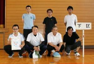 総 合 福富地域スポーツ大会 男子ソフトバレーボール優勝の下区チーム