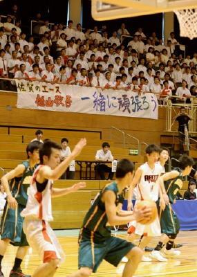 =エールひと交差点= 重病のバスケ選抜選手激励