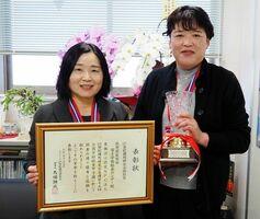 表彰状などを手に、佐賀市富士学校給食センターの栄養教諭の百武裕美さん(左)と調理員の江里口陽子さん