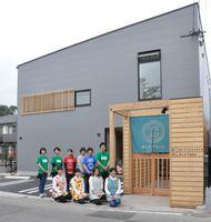 9日開設する「こども発達教育スクールおへそこどもスタジオ」。療育に携わったスタッフらが配置される=佐賀市水ヶ江