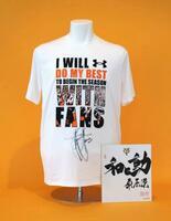 巨人の原監督サイン入りTシャツと色紙(球団提供)