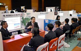 県内就職促進へ高2対象説明会