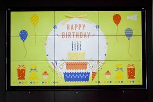 誕生を祝う画面
