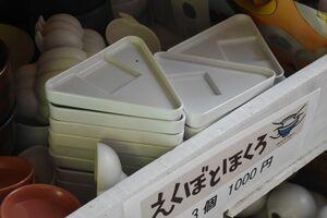 肥前吉田焼の「224porcelain」で販売されている「えくぼとほくろ」の陶磁器=嬉野市嬉野町