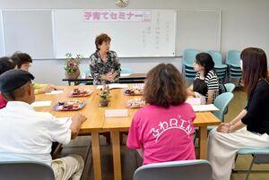 子育てや家族関係について講師と話し合う参加者=佐賀市のアバンセ