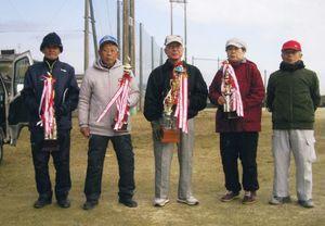 千代田町GG協会2月定例会の上位入賞者