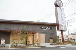 むさしの森珈琲(コーヒー) 鳥栖古賀町店