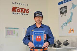 私たちは消防団協力事業所です 小糸九州(佐賀市)