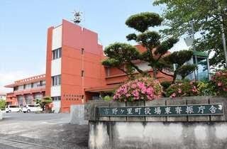 五ケ山ダム交付金「想定以下」 吉野ヶ里町、福岡側に異議「水没地に配慮を」