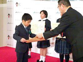 農林水産大臣賞の賞状を受け取る大石琉煌君=東京・高輪の品川プリンスホテル