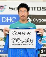 林彰洋選手