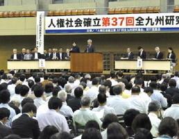 熊本地震をテーマにした講演などを通じて人権を考えた集会=長崎市の長崎県立総合体育館