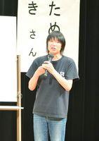 自身の経験を踏まえ、多様な性の在り方について話す土肥いつきさん=佐賀市文化会館