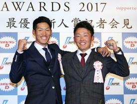 プロ野球新人王は京田と源田