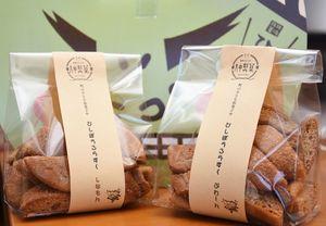大串製菓店が新しく開発した「ひしぼうろらすく」=神埼市神埼町の同店
