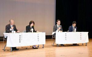佐賀の芸術文化の未来について提言したパネリスト=上峰町民センター