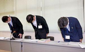 唐津市の嘱託職員による施設使用料の不正使用などを受けて、陳謝する市総務部の濵口智部長(左)ら=唐津市役所