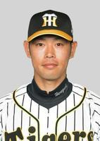 阪神の原口文仁選手