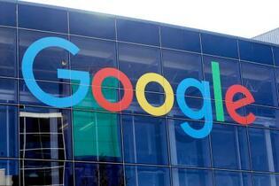 グーグルの広告を本格調査