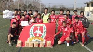 第29回肥前カップサッカー大会で優勝した川副クラブ