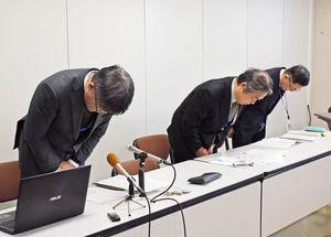 県重要文化財の所在不明を受けて頭を下げる県教委の担当者=佐賀県庁