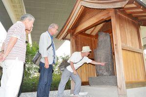 旧東海道沿いにある生麦事件の石碑=横浜市鶴見区