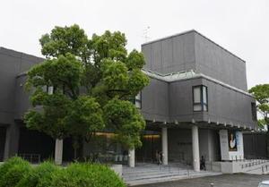 改修工事のため11月6日から休館する佐賀県立美術館=佐賀市城内