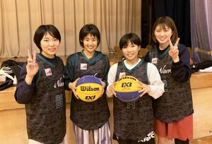 3人制バスケのU18日本選手権に出場するレオナイナーズU18のメンバー(マッシヴドライヴ提供)