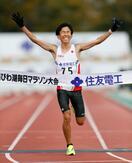 びわ湖毎日マラソンで日本新記録