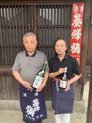 基山商店、日本酒グランプリ アメリカの歓評会で県産8銘柄…