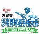NTT西日本杯少年野球第2日 2回戦の成績